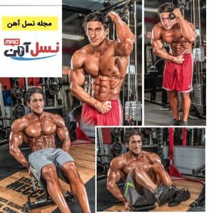 Fitness Rx for Men - September 2014