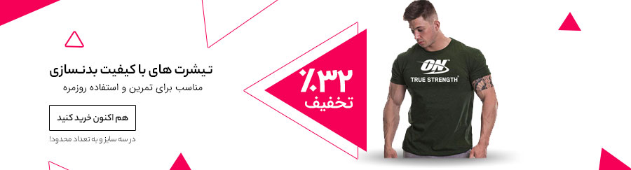 تیشرت سبز Optimum Nutrition